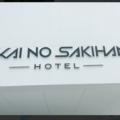「SEKAI NO SAKIHAMA」沖縄のコンドミニアムホテルがセカオワに似ていると話題。ファンクラブツアー「Fafrotskies(ファフロスキーズ)」ファイナルは2018年12月25日に沖縄で開催。