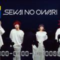 【プレゼント企画第三弾】セカオワTカード(TSUTAYA)/ SEKAI NO OWARIデザイン購入代金相当